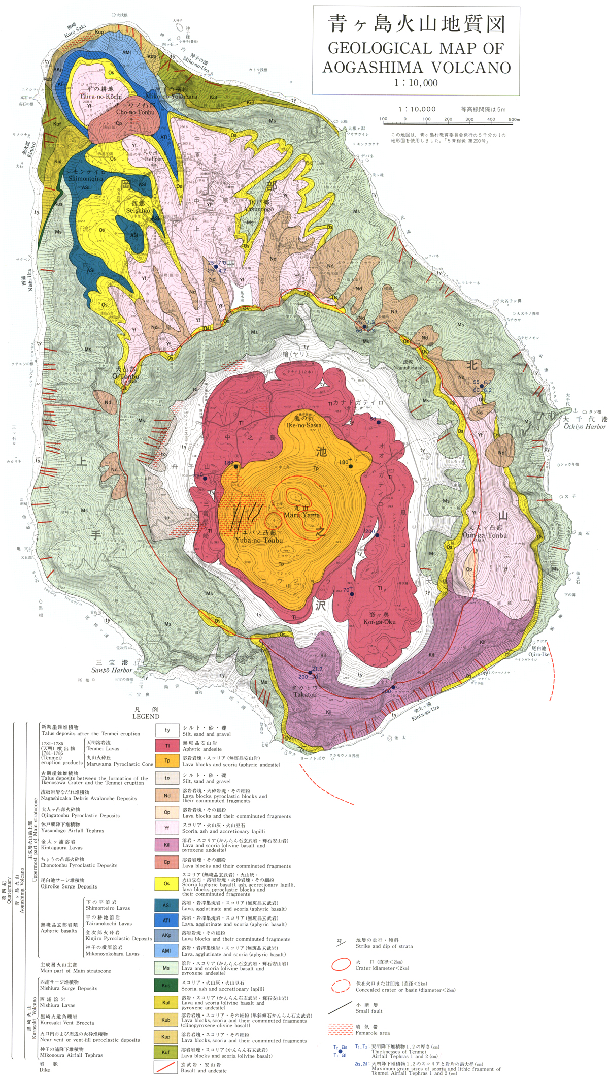 Geologic Map Of Georgia.Aogashima Geologic Map S Size