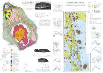 AogashimaGeological Maps of Volcanoes