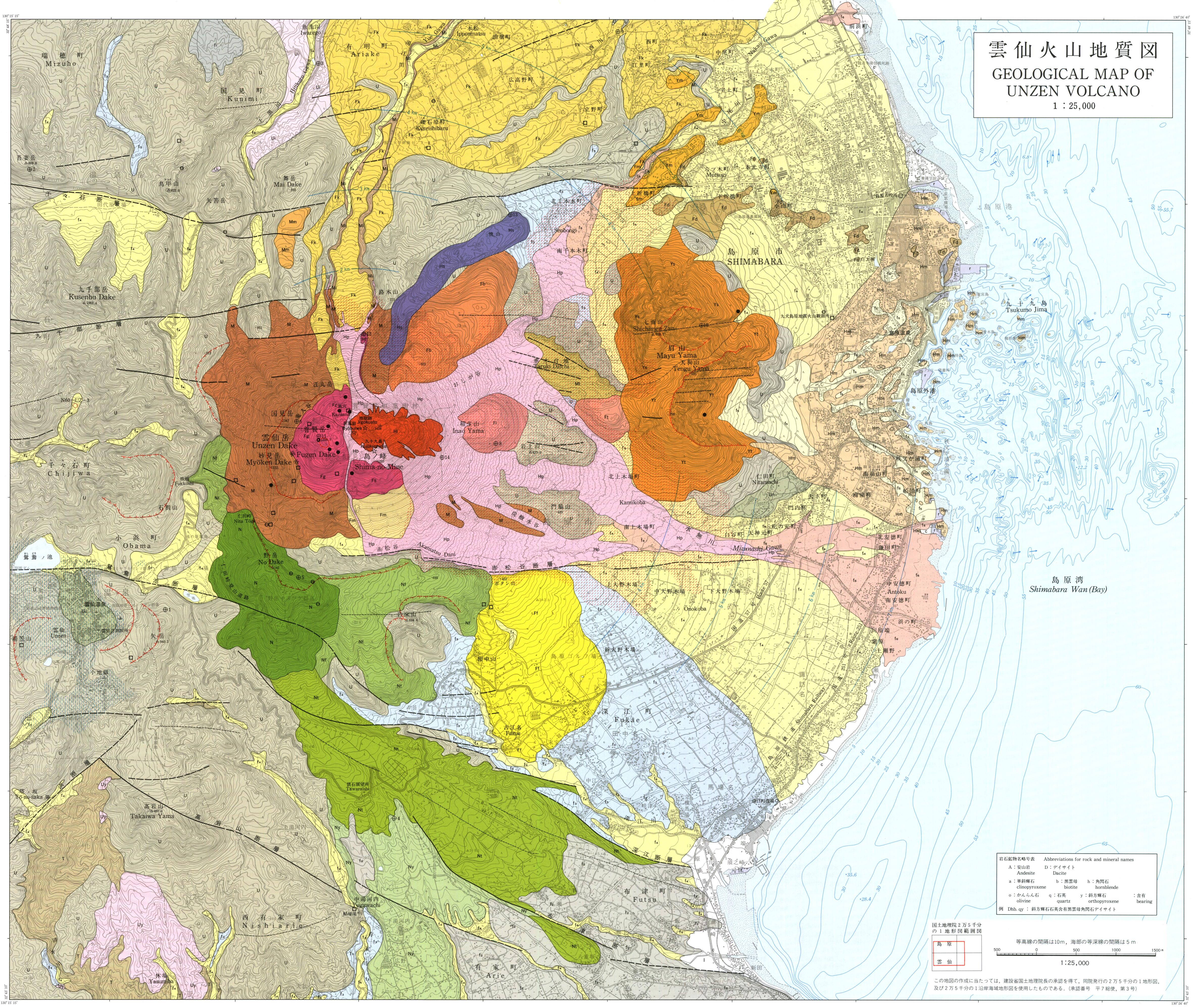 雲仙:地質図(大)